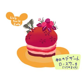 rosecake.png